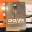 кедр в казахстане44
